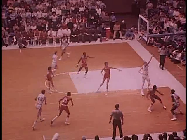 Ua015 402 ncsu vs unc mens basketball number4 01181978